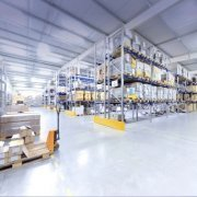 warehouse fulfiment